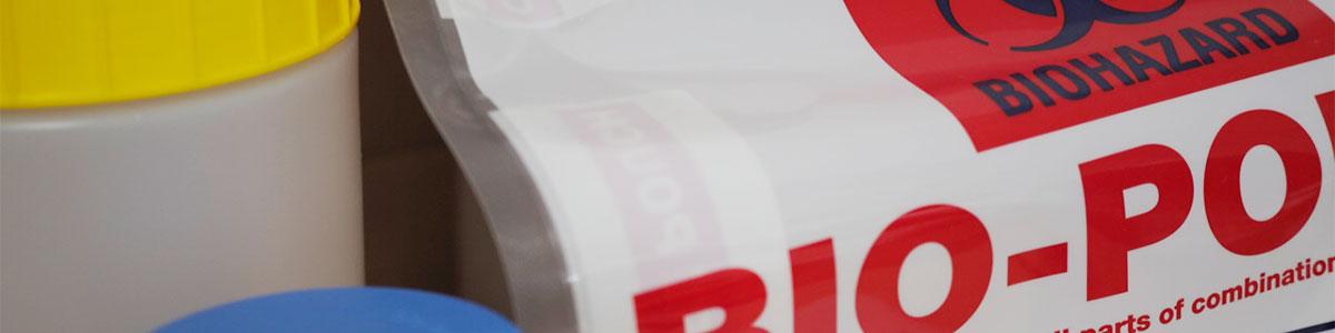 HMS Bio-packaging